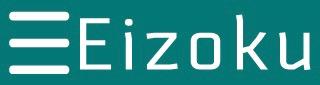 永続国際合同会社ロゴ
